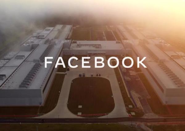 Virtual Tour: Facebook's Henrico Data Center